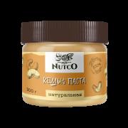 Кешью паста NUTCO натуральная - 300 гр.