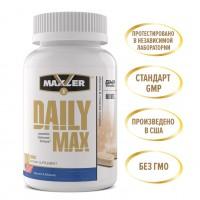 Maxler Daily Max - 120 таб.